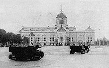 立憲革命時のアナンタサマーコム殿(バンコク)