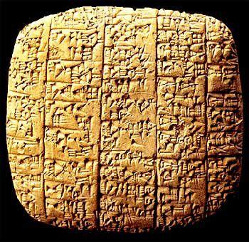Ebla_clay_tablet.jpg
