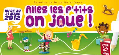 carrousel-semaine-de-la-petite-enfance-2012 carousel