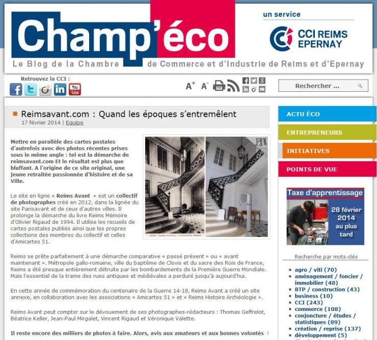 champ-eco.jpg