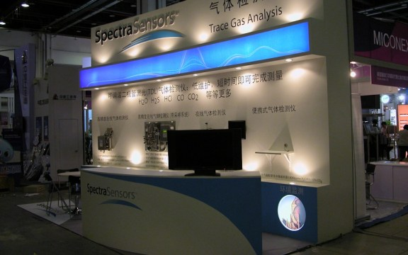 SpectraSensors Exhibit