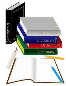 辞書類とノートのイラスト