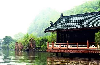 中国の山村