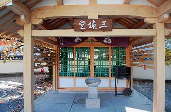 大阪四天王寺の三猿堂