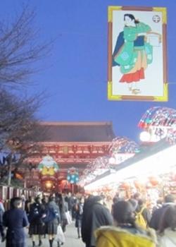 師走の浅草寺