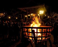 大晦日の焚火