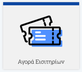 WordCamp Athens 2017 4 tickets