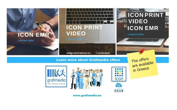 EMR Grafimedia Health IT. Limited Offer. Call now 2103819939. Offers are available in Greece.