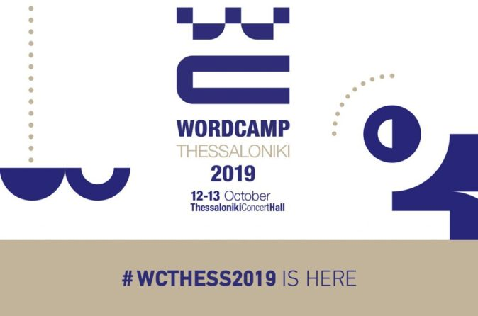 WordCamp Thessaloniki 2019 Call for Speakers #WCThess2019