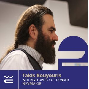 Speaker Takis Bouyouris WordCamp Thessaloniki 2019