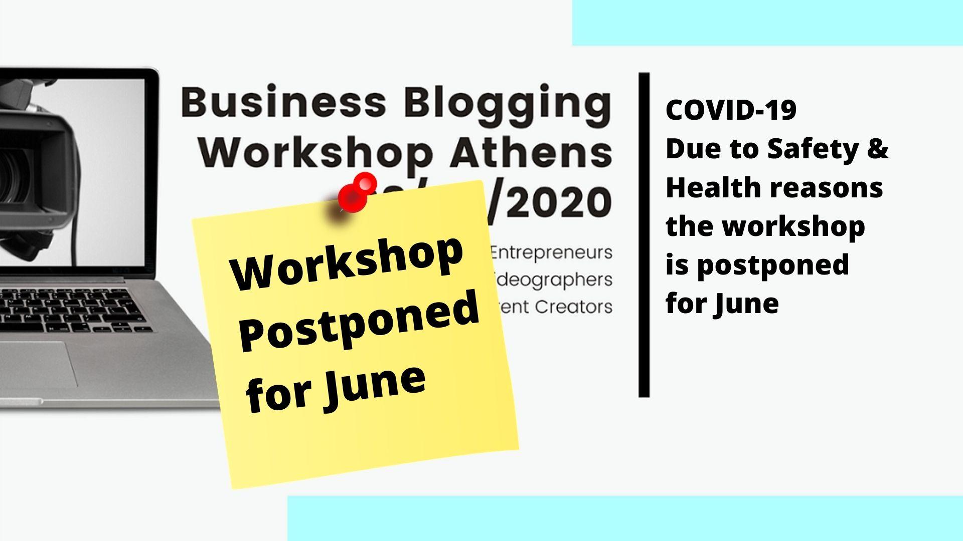 The workshop is postponed