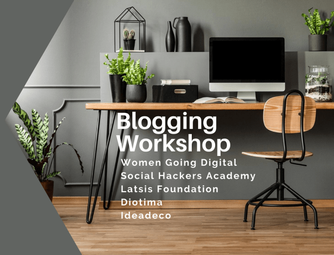 Blogging Workshop by Areti Vassou Ideadeco