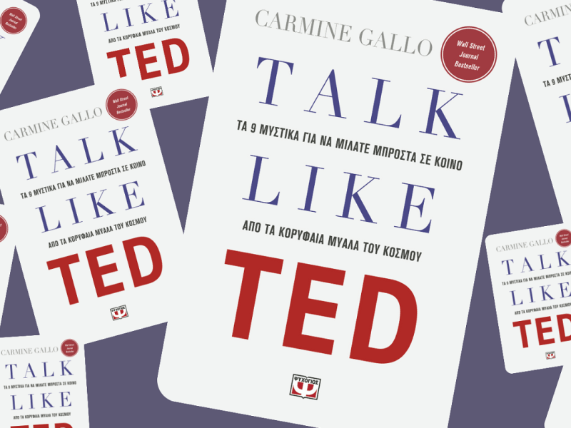 Book Giveaway Talk Like TED