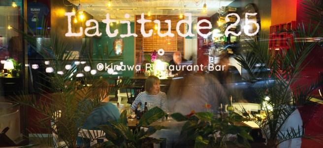 Latitude 25 yleisnäkymä. Kuva: Latitude 25.