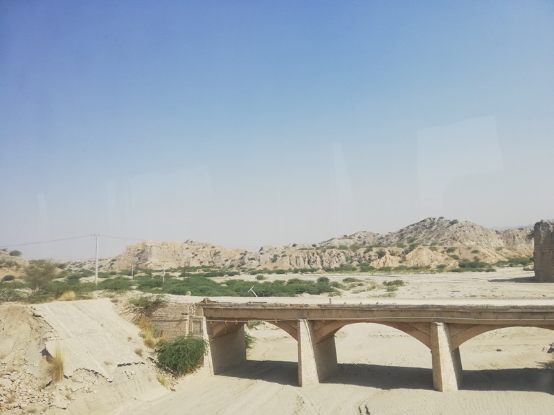 Lakki Marwat Darra Pezu