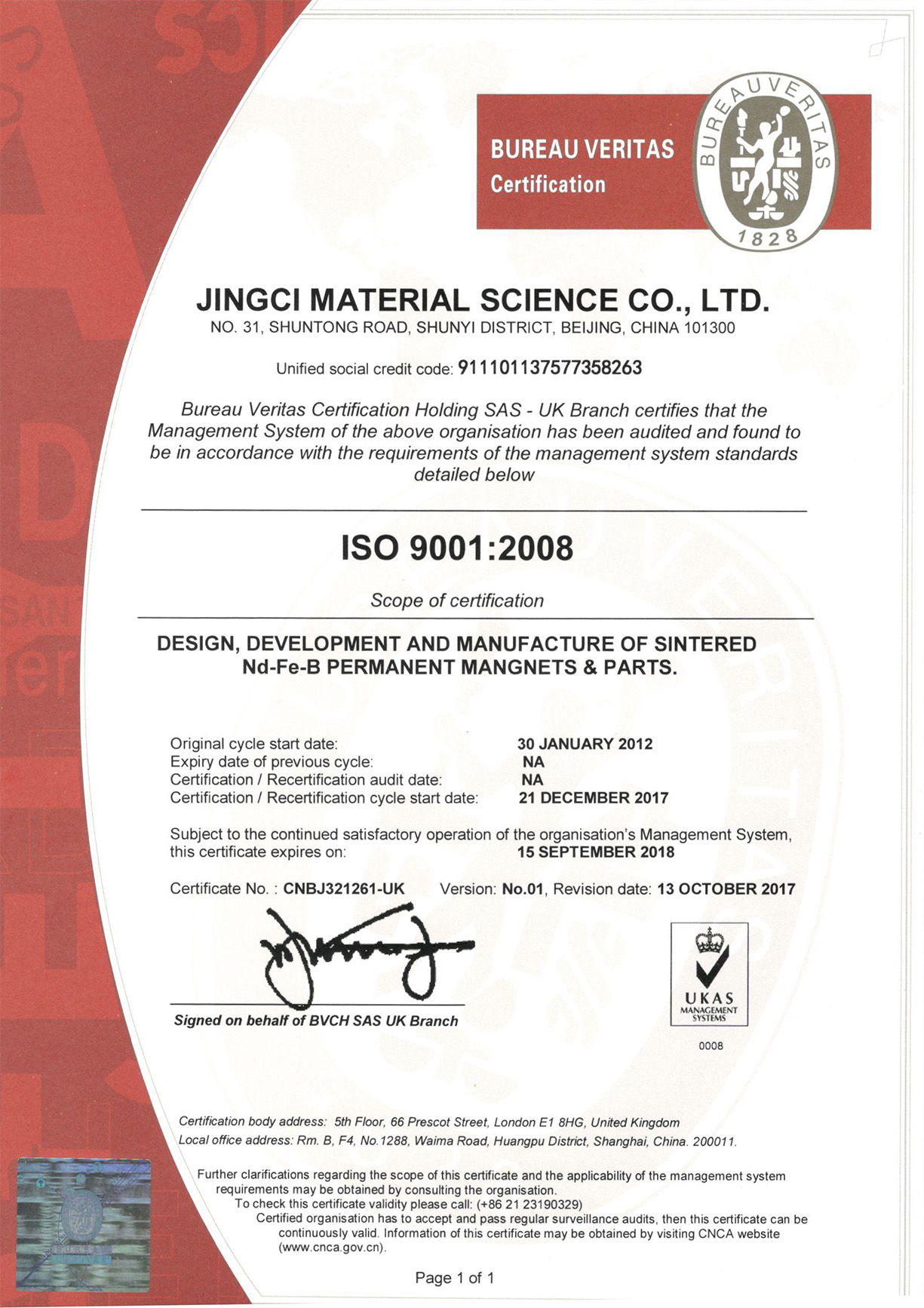 About BJMT ISO 9001