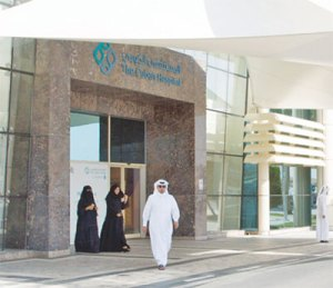 best hospitals in Doha