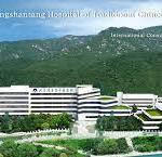 biggest hospital in the world