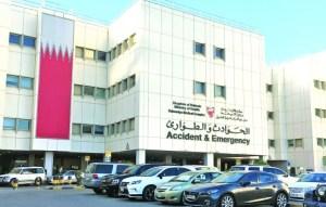 2021 best hospitals in Bahrain