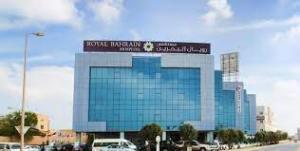 best hospital in Bahrain