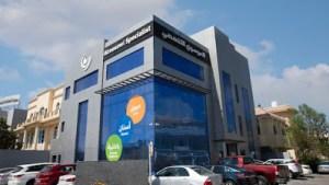 eye hospitals in Bahrain 2023