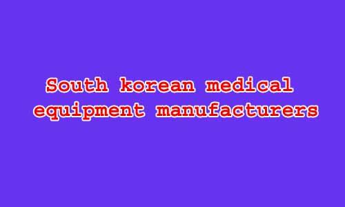south korean medical equipment manufacturers