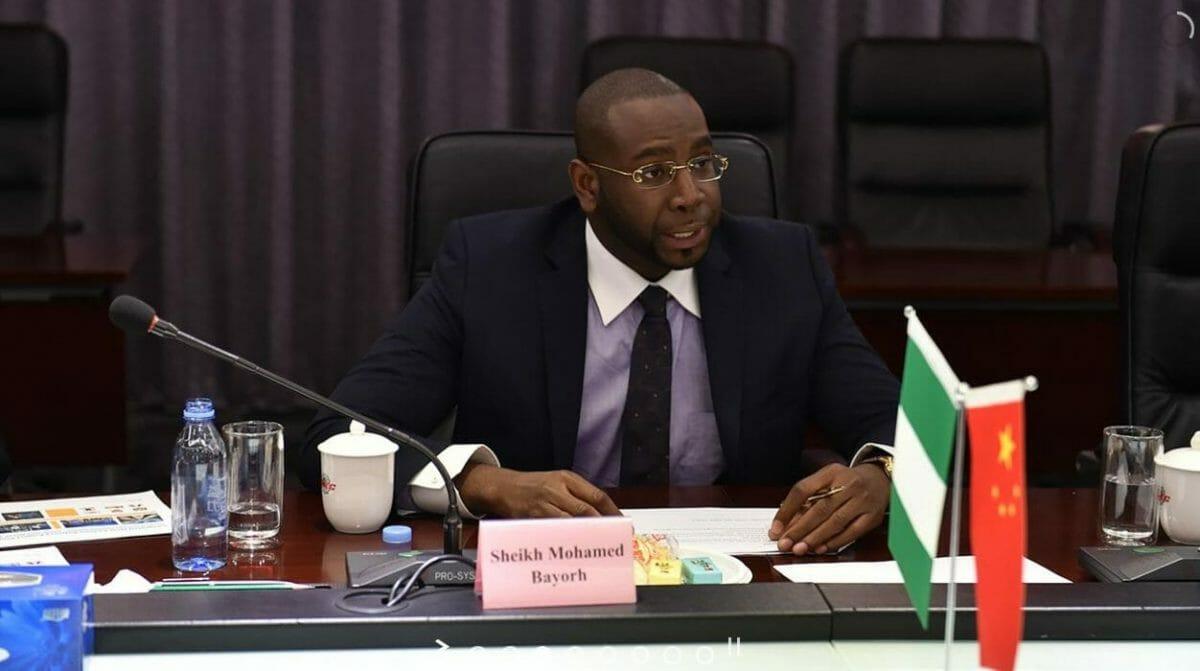 Sheikh Mohamed Bayorh