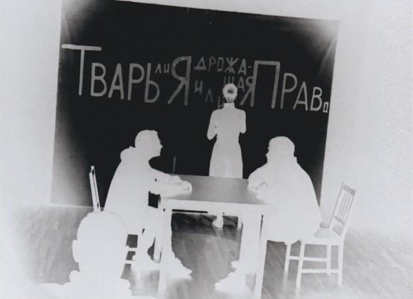 Alexander Chernavskiy photo print
