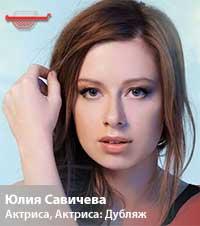 savicheva_iulia