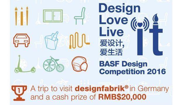 Design it love it live it