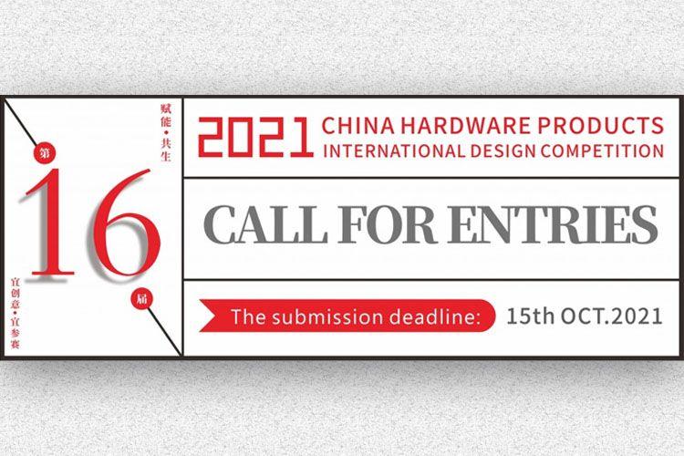 Concurso productos Hardware