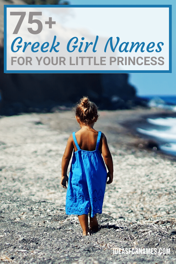 Best Greek Girl Names (With Meanings) For Your Little Goddess, Modern Name Ideas from Greece #nameideas #girlnames #babynames #greeknames #greekgirlnames #greekbaby #greekgirl
