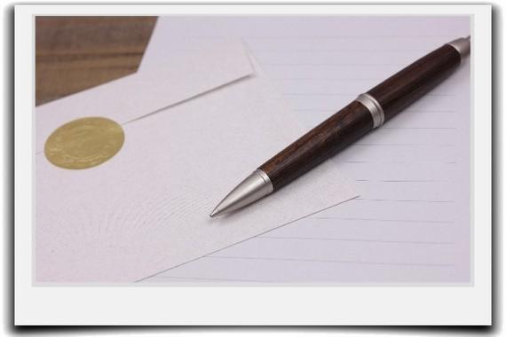 読まれるブログの書き方-感動を与える「中心マインド」のつくり方