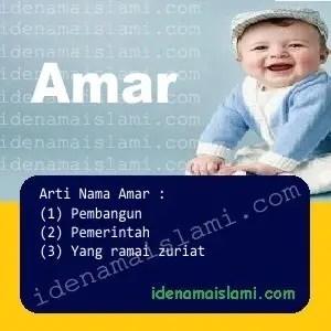 arti nama Amar