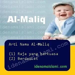 arti nama al-maliq