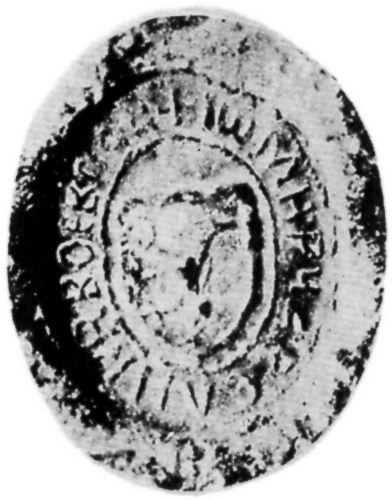 Pecetea mică (având un leu în centru) a lui Mircea cel Batran