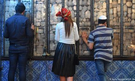 En Tunisie, les juifs locaux n'ont pas eu droit aux vœux du gouvernement à l'occasion des fêtes
