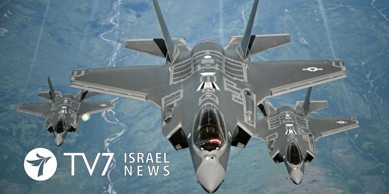 L'Armée de l'air israélienne accueil l'exercice international Blue Flag au nord d'Eilat