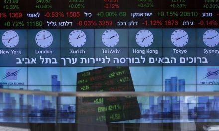 Les firmes de technologie israéliennes ont levé 2,24 milliards au troisième trimestre 2019
