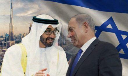Une délégation de haut niveau du ministère israélien de la Justice arrive aux Émirats