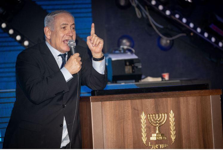 Le Premier ministre Benjamin Netanyahu participe à un rassemblement de soutien à Jérusalem, avant les primaires du Likoud plus tard cette semaine. Le 22 décembre 2019.