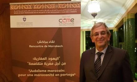 INTERVIEW DE SIMON SKIRA sur l'avenir des relations Maroc Israël