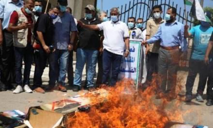 """L'AP déplore la """"Journée noire"""" après la signature de la paix entre Israël, les Émirats Arabes Unis et le Bahreïn"""