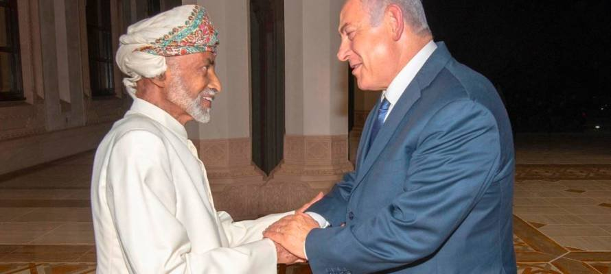 Oman se félicite de l'accord de paix entre Israël et Bahreïn
