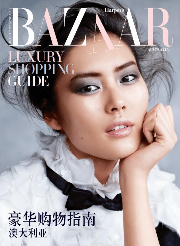 Harpers Bazaar CNY