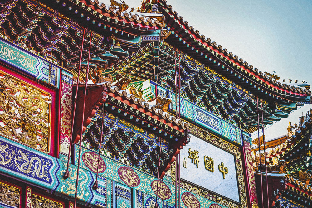 Traditional Chinese Vs Simplified Chinese: What's The Difference?