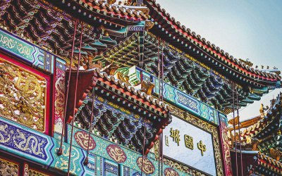 Traditional Chinese vs Simplified Chinese – what's the difference?