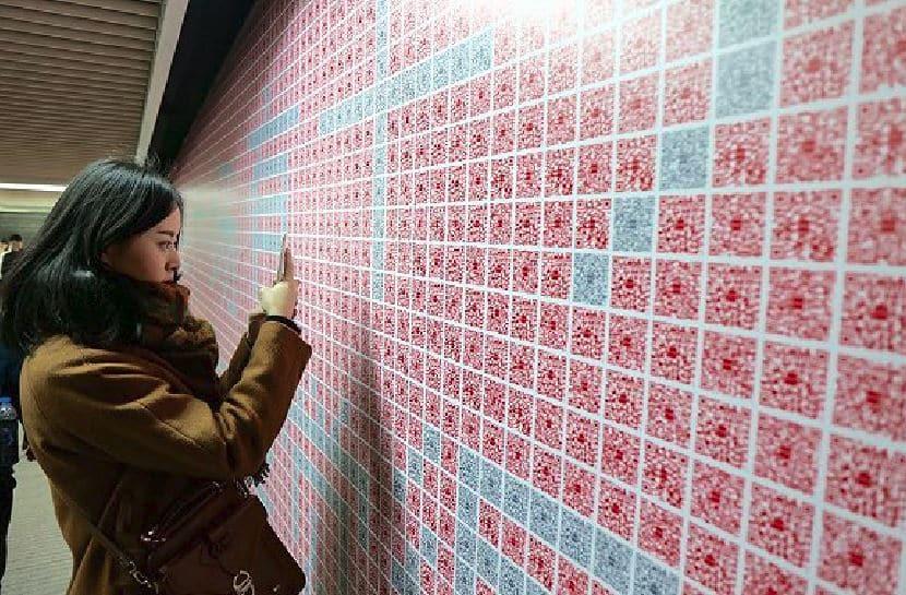 QR Code WeChat Creative