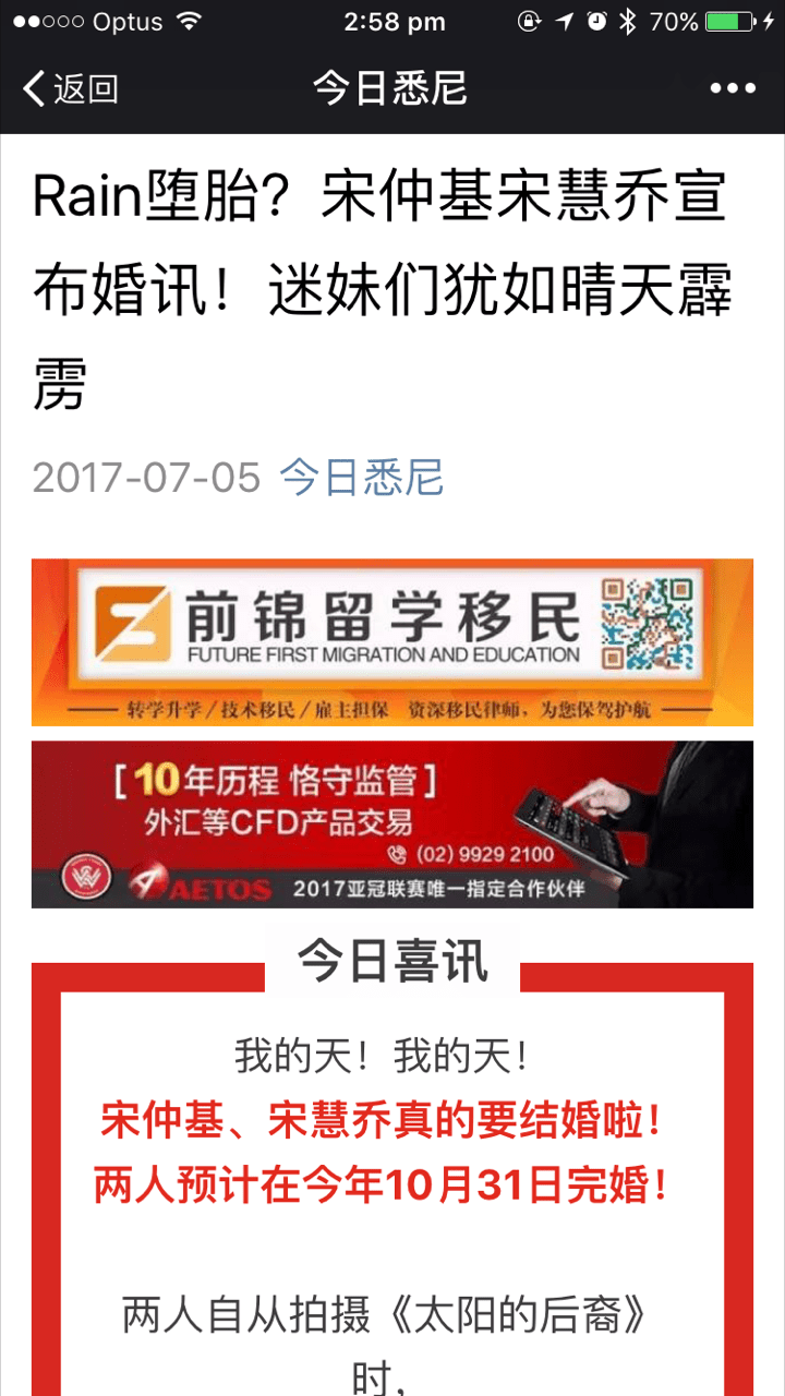 Sydney Today's WeChat