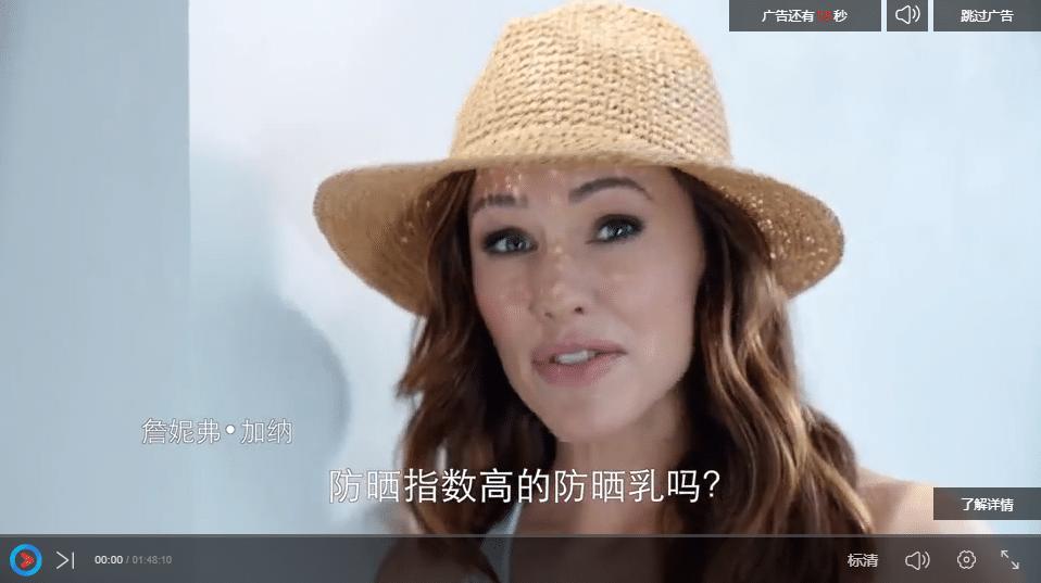 Neutrogena Ultra Sheer - Chinese